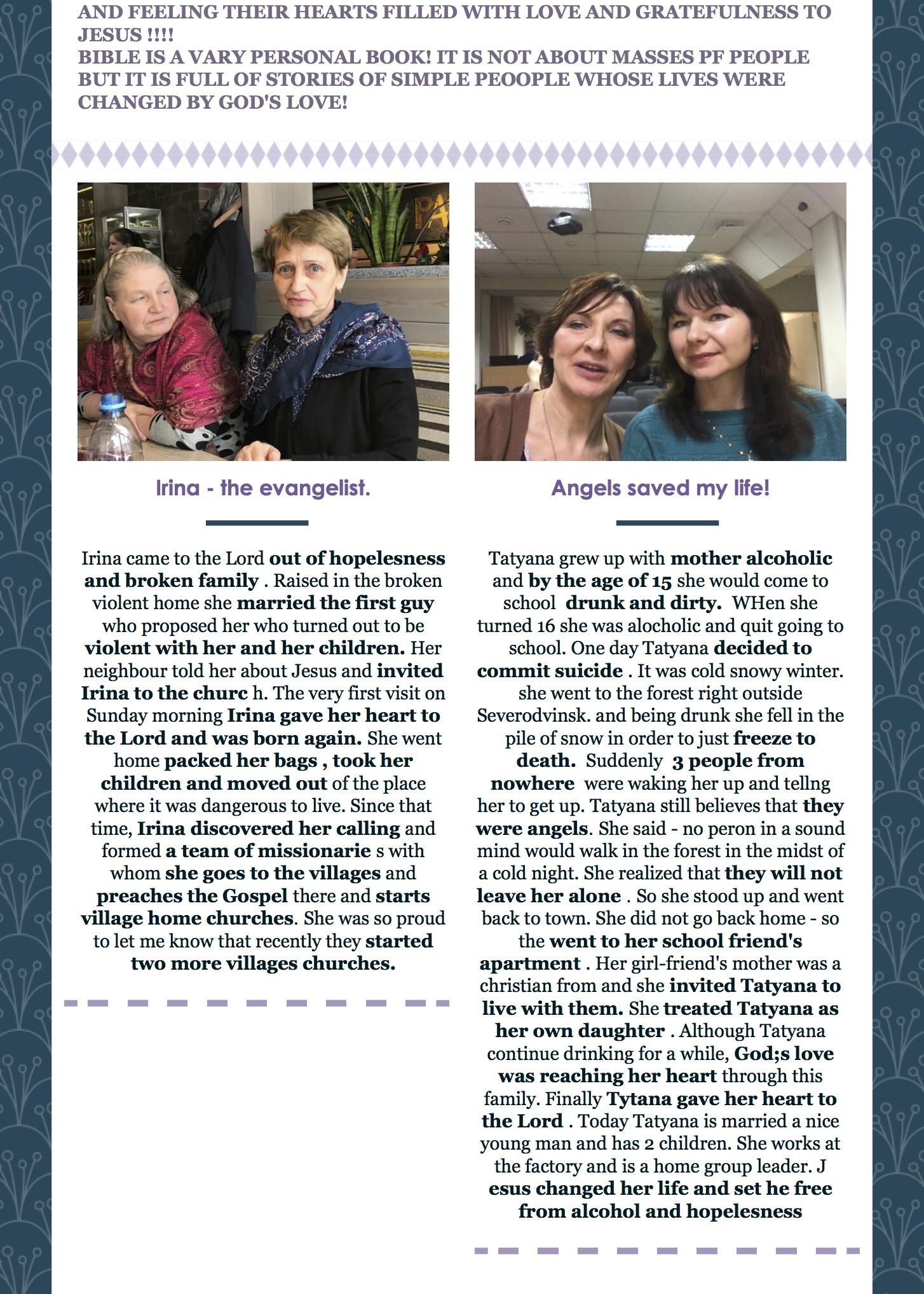 Testimonies from the White sea region  | Village Gospel